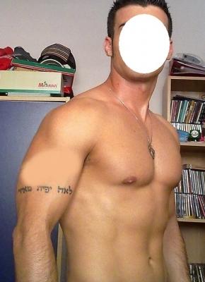 http://www.lebonpied.fr/upload/homme_sexy03.jpg